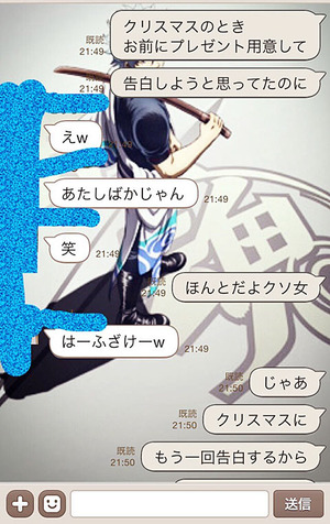 bakuhatusiro04[1]