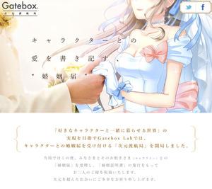 l_yx_gate_01