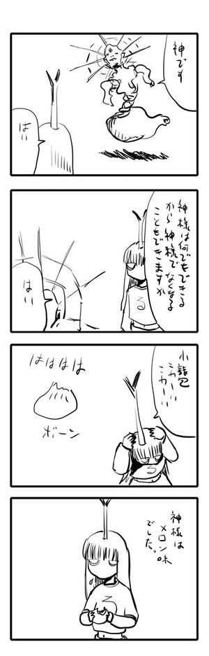 negi043