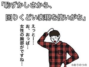 C9LAaFhUwAAe4m8[1]