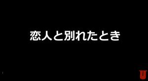 スクリーンショット (612)