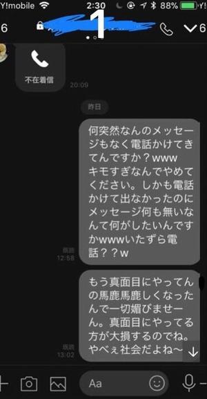 1521860209294-min