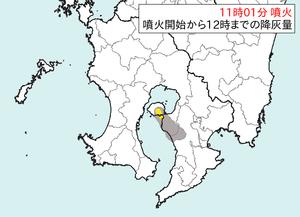 46kagoshima-506sakurajima-12kouhai0[1]
