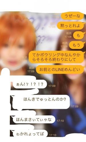 line-kanojogauzai05-623x1024