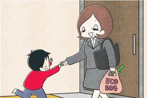 シングルマザー(母子家庭)の保険_color
