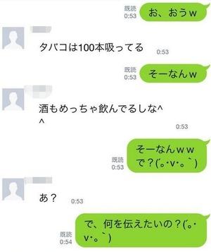 line4[1]