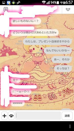 line-kuripure06[1]