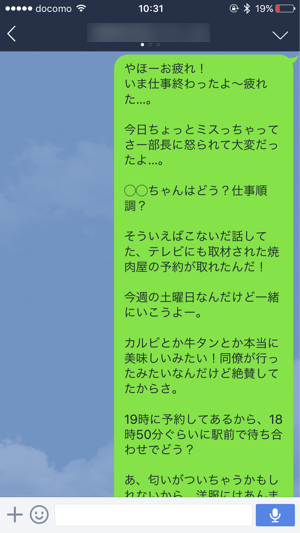 IMG_7544[1]