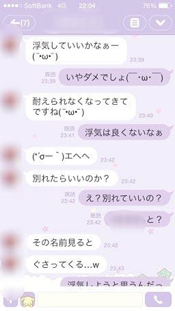 line-tomodgauwakikokuhaku02[1]