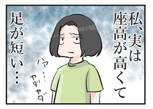 blog_014_A-min