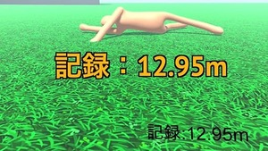 01 (12)-min