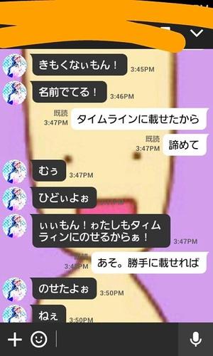 line-burikkokuhaku06