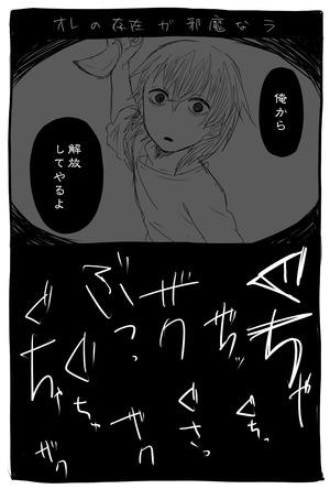 43294062_p3_master1200[1]
