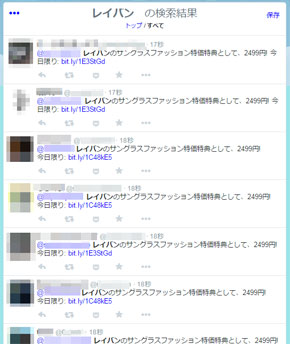 yx_twitter_01