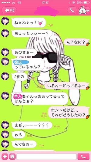 line-classjoshi01[1]