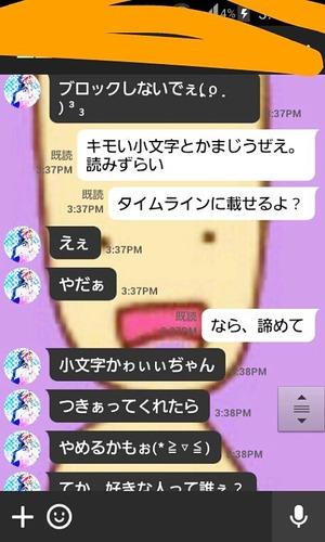 line-burikkokuhaku03
