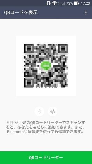 mail7-9-thumb-600x1066-9813