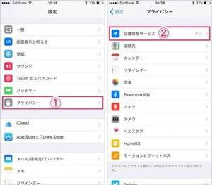 iphone5[1]