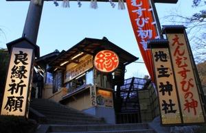 地主神社-ライトアップ