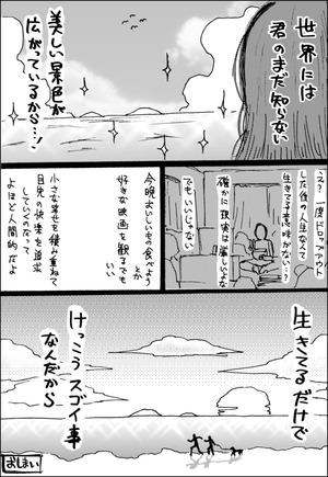 musumehe6