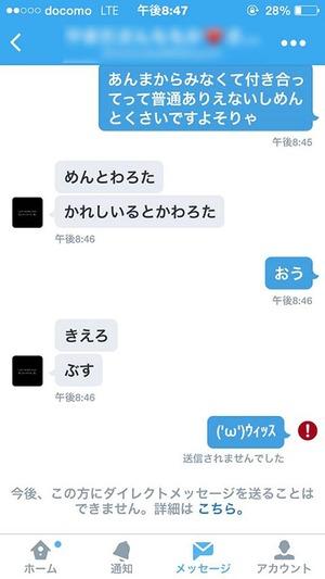 twitter-tkls04-min