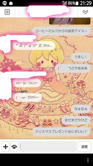 line-kuripure01[1]