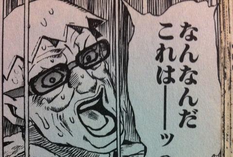 jojo-stib[1]