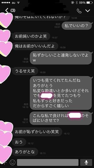 line-kizakoku05[1]