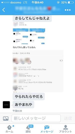 twitter-tkls02-min