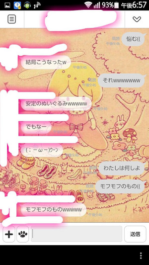 line-kuripure07[1]