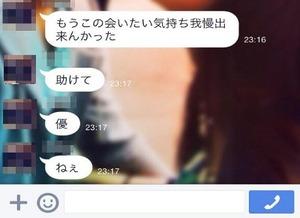 ai3[1]