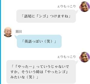 6ed1a0a6-s[1]