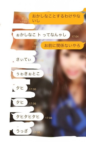 line-kanojogauzai03-623x1024
