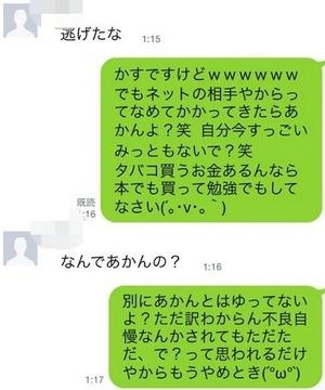 line6[1]