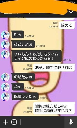 line-burikkokuhaku07