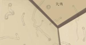 komi-ito-e1514365407698[1]