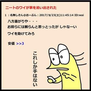 65bd7583-s-min