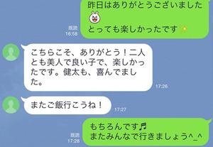m_tokyocalendar-article_10266