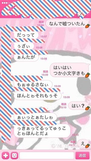 line-karetomouragiri05[1]
