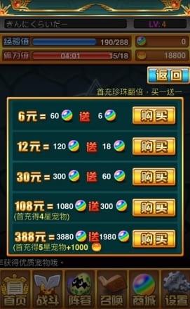 1520668645223