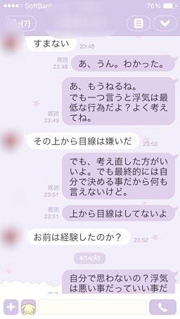 line-tomodgauwakikokuhaku05[1]