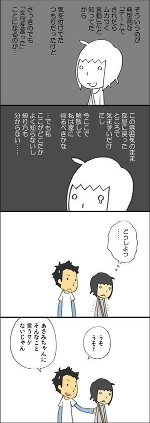 1-_9_-min