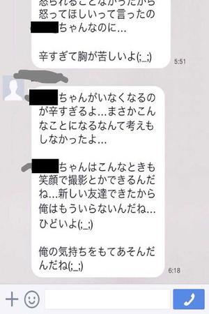 ko03[1]