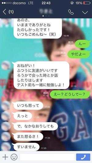 line-tateyomimuriyari01[1]