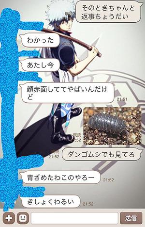 bakuhatusiro05[1]