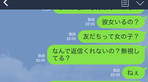 line-omoi06