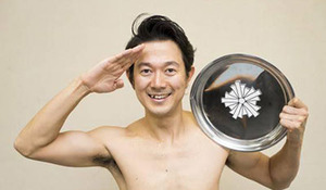 akira_jiko