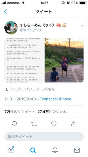 11_20190105113222c21