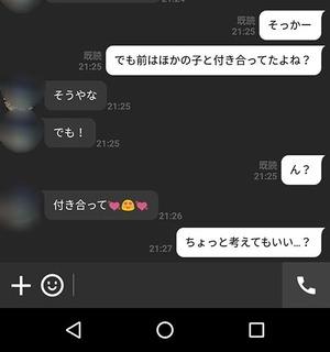 line-kokukimo02
