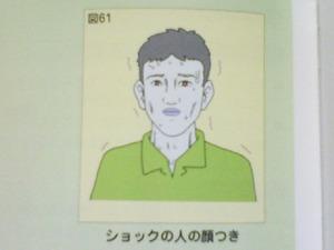 pe01[1]